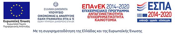 ΕΣΠΑ Λογότυπα
